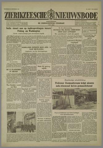 Zierikzeesche Nieuwsbode 1958-09-25