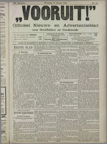 """""""Vooruit!""""Officieel Nieuws- en Advertentieblad voor Overflakkee en Goedereede 1916-01-19"""