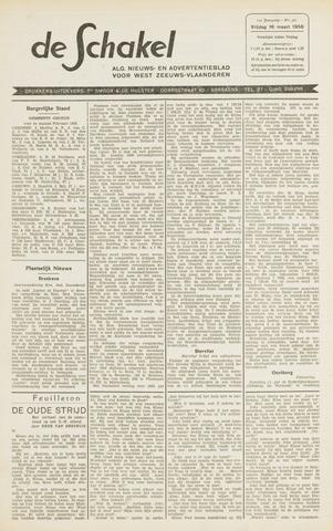 De Schakel 1956-03-16