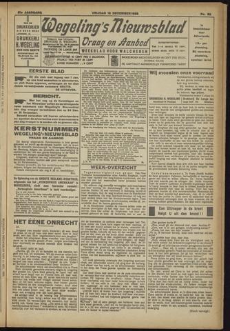 Zeeuwsch Nieuwsblad/Wegeling's Nieuwsblad 1925-12-18