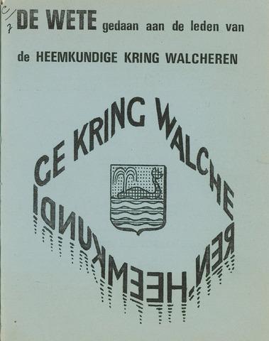 de Wete 1973-01-01