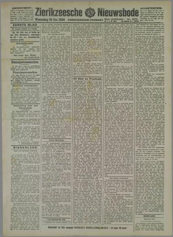 Zierikzeesche Nieuwsbode 1934-12-19