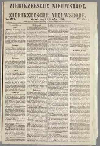 Zierikzeesche Nieuwsbode 1880-10-21
