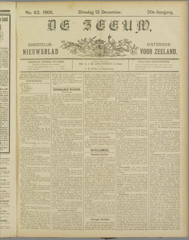 De Zeeuw. Christelijk-historisch nieuwsblad voor Zeeland 1905-12-12