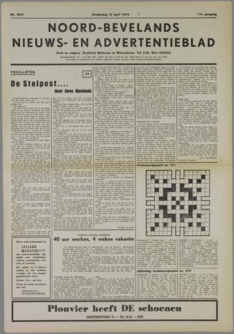 Noord-Bevelands Nieuws- en advertentieblad 1974-04-18