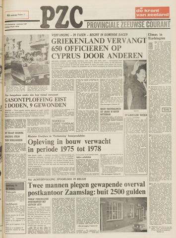 Provinciale Zeeuwse Courant 1974-07-19
