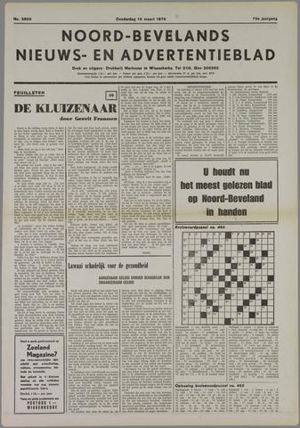 Noord-Bevelands Nieuws- en advertentieblad 1976-03-18