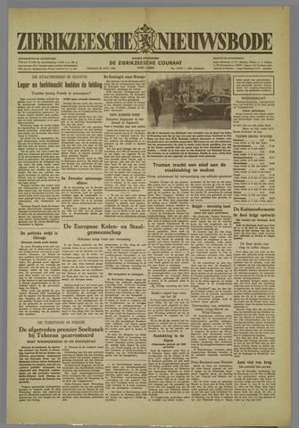 Zierikzeesche Nieuwsbode 1952-07-25