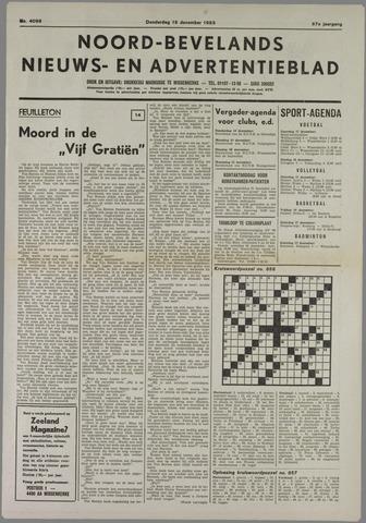 Noord-Bevelands Nieuws- en advertentieblad 1983-12-15