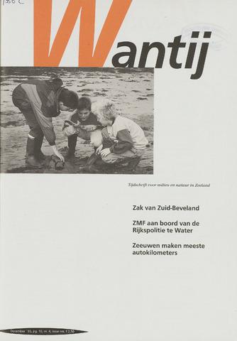 Wantij 1993-12-01