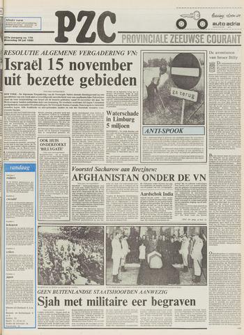 Provinciale Zeeuwse Courant 1980-07-30