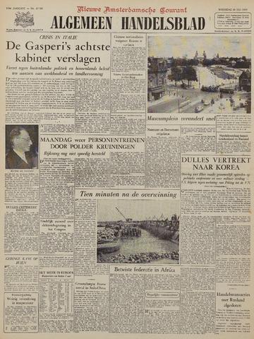 Watersnood documentatie 1953 - kranten 1953-07-29