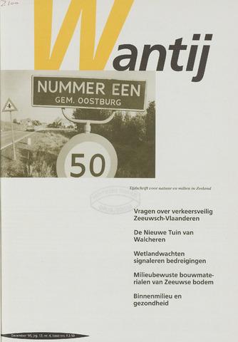 Wantij 1995-12-01