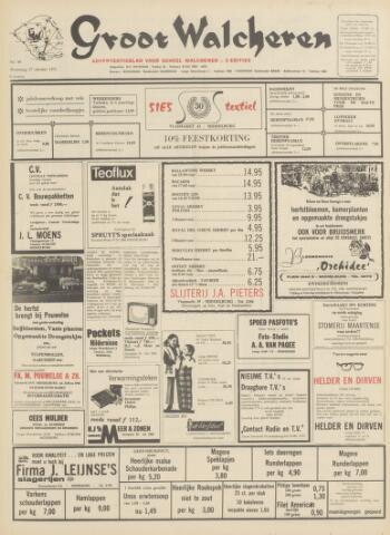 Groot Walcheren 1971-10-27