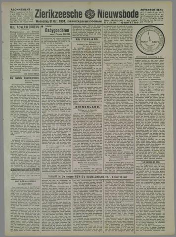 Zierikzeesche Nieuwsbode 1934-10-31