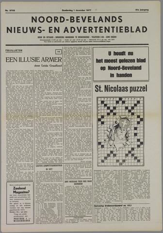 Noord-Bevelands Nieuws- en advertentieblad 1977-12-01