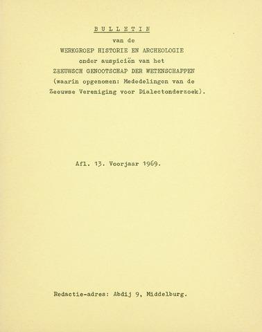 Nehalennia 1969-03-01