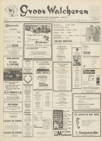 Groot Walcheren 1971-07-07