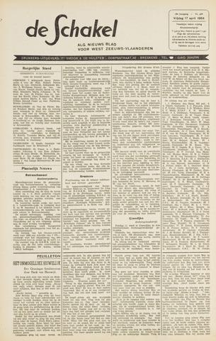 De Schakel 1964-04-17