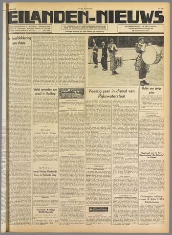 Eilanden-nieuws. Christelijk streekblad op gereformeerde grondslag 1959-06-30