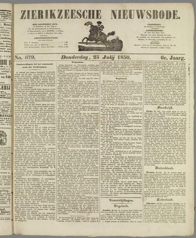 Zierikzeesche Nieuwsbode 1850-07-25