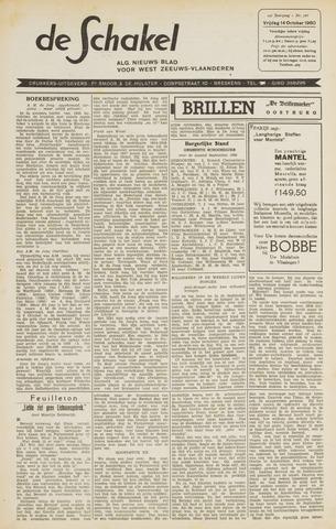 De Schakel 1960-10-14