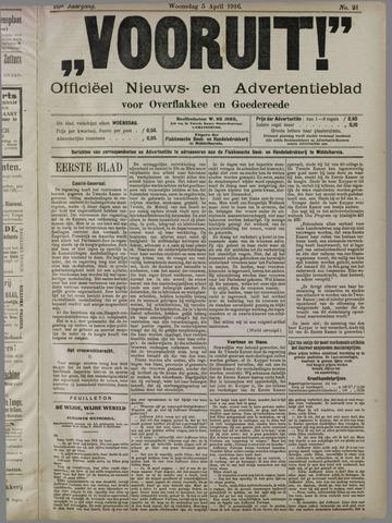 """""""Vooruit!""""Officieel Nieuws- en Advertentieblad voor Overflakkee en Goedereede 1916-04-05"""