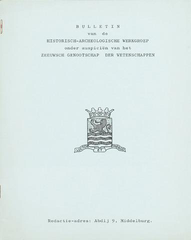Nehalennia 1965-03-01