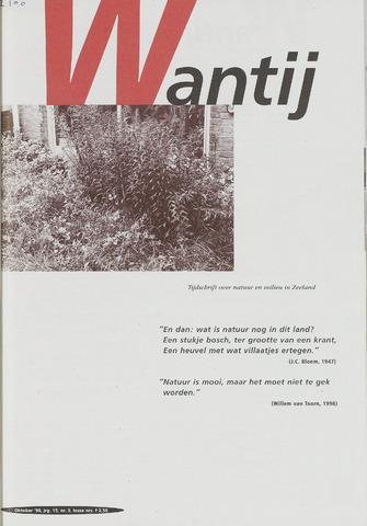 Wantij 1998-10-01