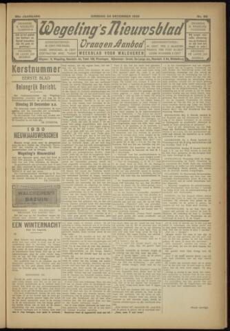 Zeeuwsch Nieuwsblad/Wegeling's Nieuwsblad 1929-12-24