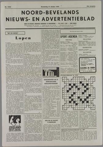 Noord-Bevelands Nieuws- en advertentieblad 1985-10-31