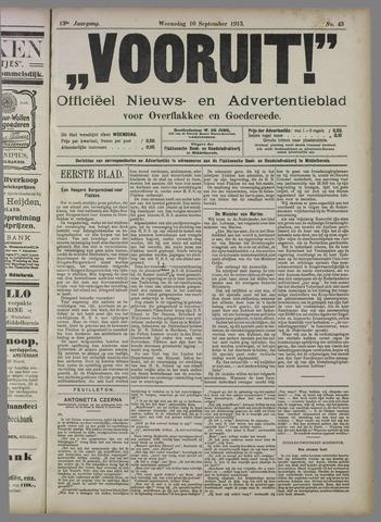 """""""Vooruit!""""Officieel Nieuws- en Advertentieblad voor Overflakkee en Goedereede 1913-09-10"""