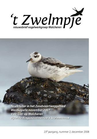 't Zwelmpje 2008