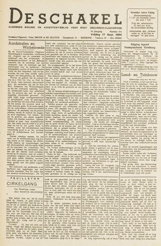 De Schakel 1954-09-17