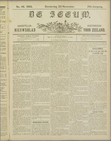De Zeeuw. Christelijk-historisch nieuwsblad voor Zeeland 1905-11-23