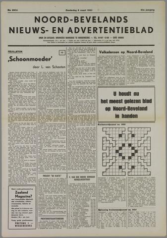 Noord-Bevelands Nieuws- en advertentieblad 1980-03-06