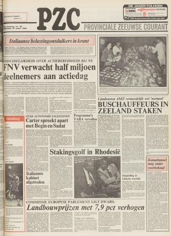 Provinciale Zeeuwse Courant 1980-03-20