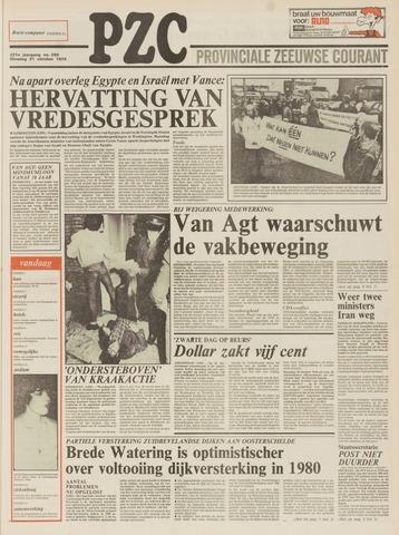 Provinciale Zeeuwse Courant 1978-10-31