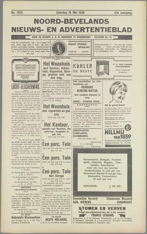 Noord-Bevelands Nieuws- en advertentieblad 1936-05-16