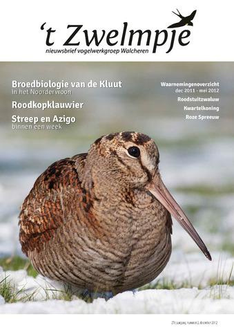 't Zwelmpje 2012-12-01