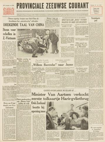Provinciale Zeeuwse Courant 1964-07-21
