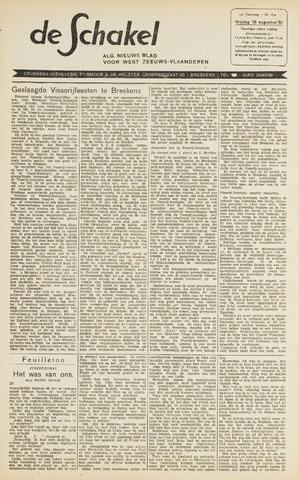 De Schakel 1961-08-18