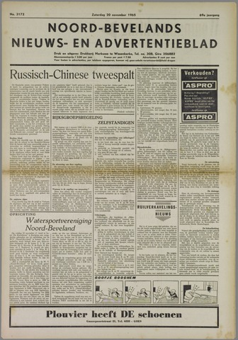 Noord-Bevelands Nieuws- en advertentieblad 1965-11-20