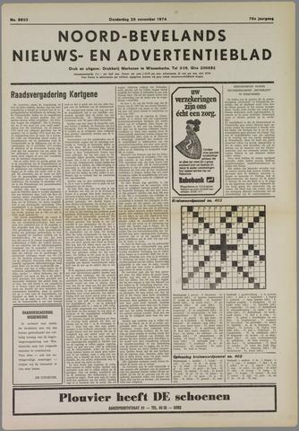 Noord-Bevelands Nieuws- en advertentieblad 1974-11-28