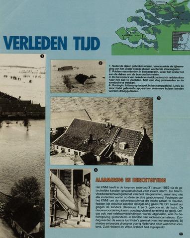 Watersnood documentatie 1953 - diversen 1993