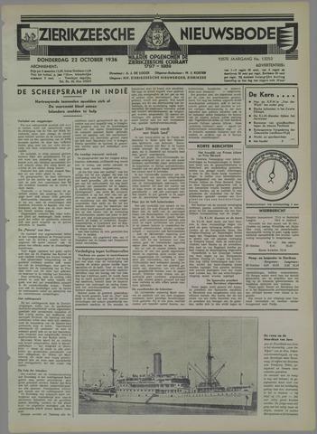 Zierikzeesche Nieuwsbode 1936-10-22