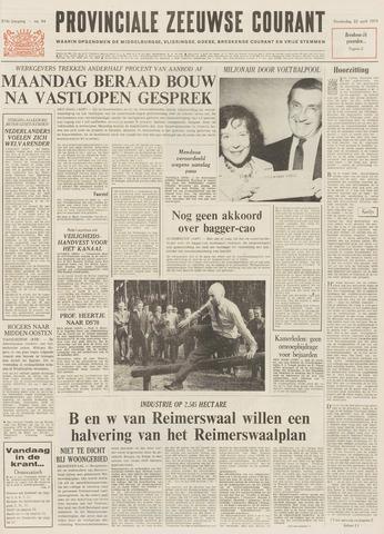 Provinciale Zeeuwse Courant 1971-04-22