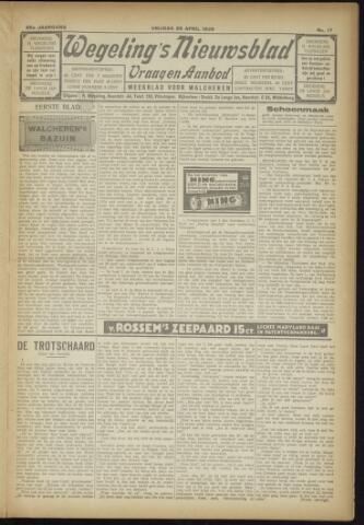 Zeeuwsch Nieuwsblad/Wegeling's Nieuwsblad 1929-04-26