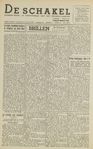 De Schakel 1951-03-09