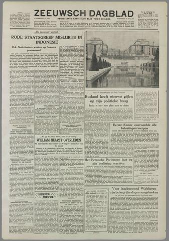 Zeeuwsch Dagblad 1951-08-15